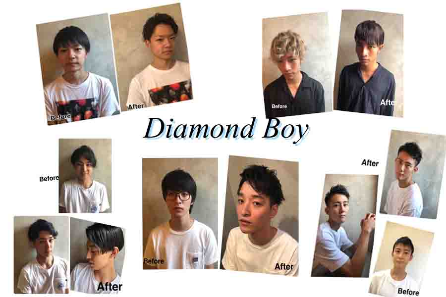 Diamond Boy